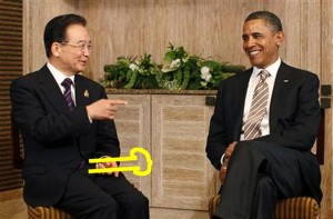 Photo_Op_Masturbator-ChineseImpliedWeeneeLocation