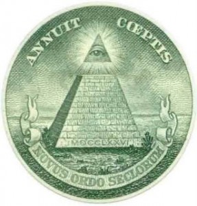 Egyptian_Eye_Pyramid_View-DollarBillPyramid