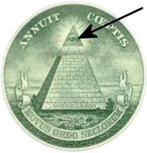 Egyptian_Eye_Pyramid_View-EyeInTopOfPyramid